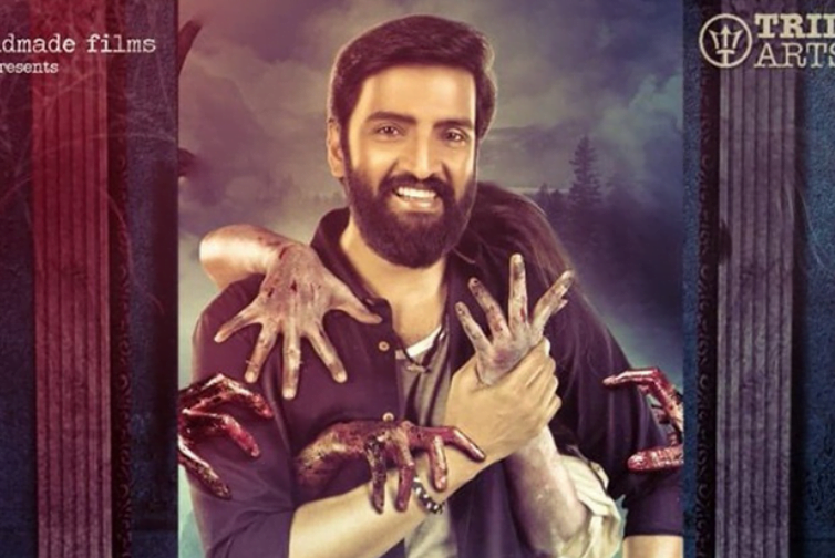 Dhilluku Dhuddu 2 Movie Review