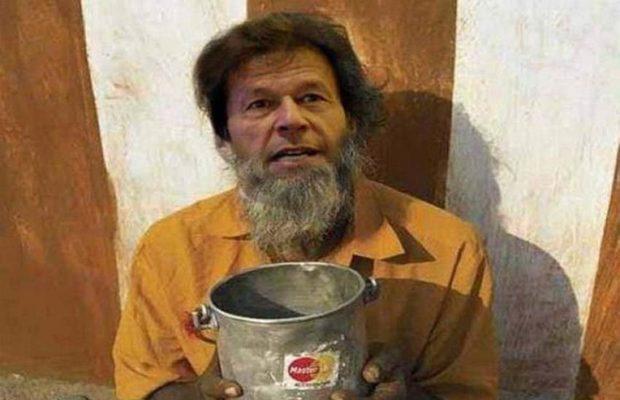 Google में भिखारी सर्च करने पर दिख रहे पाकिस्तान के प्रधानमंत्री इमरान खान!
