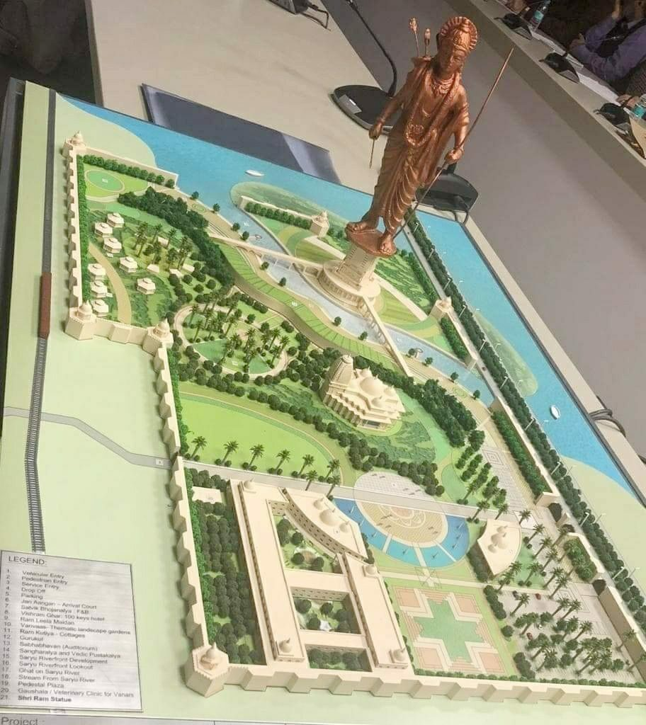 भगवान राम की विश्व की सबसे ऊंची प्रतिमा