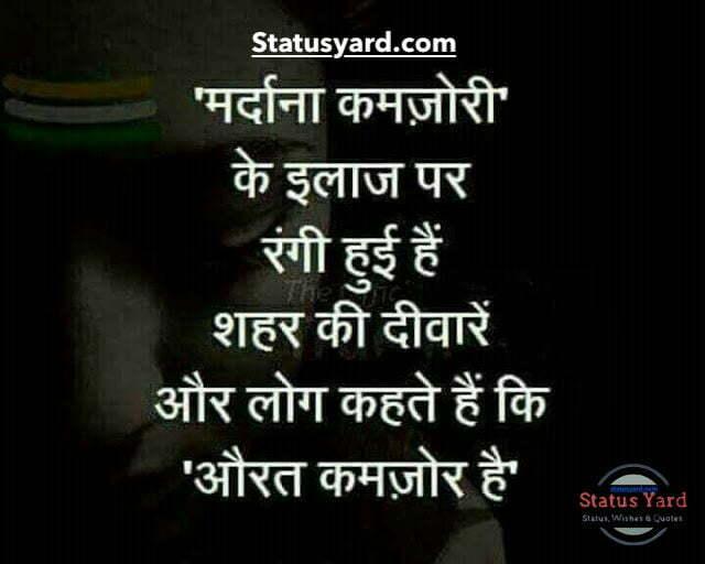 Flirt Shayari in hindi for Girl Friend