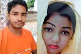 Murder : पेटीज खिलाने के बहाने पति को लाई घर से बाहर, फिर खौफनाक तरीके से लिया एक थप्पड़ का बदला