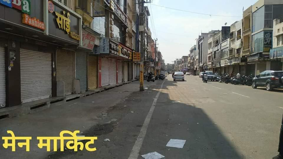 bhilwara lockdown